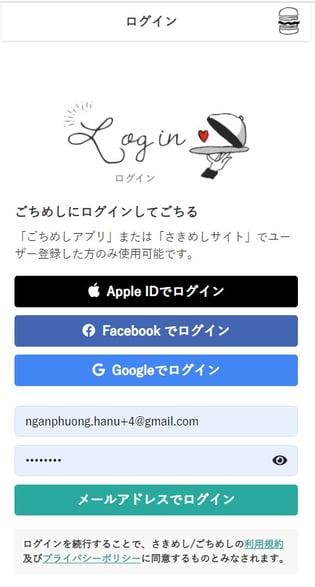 messageImage_1609811199634